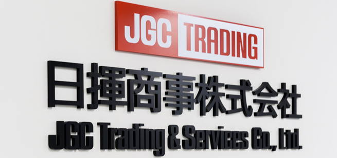 A member of the JGC Group, JGC Trading & Services is a machinery and